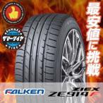 245/40R18 97W XL ファルケン ジークス ZE914F 夏サマータイヤ単品1本価格《2本以上ご購入で送料無料》