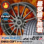 215/60R17 ファルケン ジークス ZE914F ENKEI CREATIVE DIRECTION CDF1 サマータイヤホイール4本セット