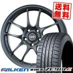 215/60R17 96H ファルケン ジークス ZE914F ENKEI PerformanceLine PF-01 サマータイヤホイール4本セット