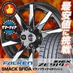 175/60R15 81H ファルケン ジークス ZE914F SMACK SFIDA サマータイヤホイール4本セット