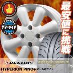 165/55R14 72V ダンロップ ディレッツァ Z3 HYPERION PINO+(PLUS) サマータイヤホイール4本セット