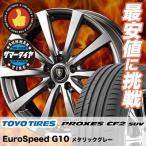 225/60R17 トーヨー タイヤ プロクセス CF2 SUV Euro Speed G10 サマータイヤホイール4本セット