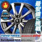 スタッドレスタイヤホイール4本セット 185/65R14 86Q トーヨー ガリット G5 Euro Speed G10