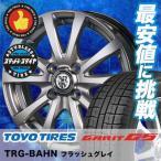 スタッドレスタイヤホイール4本セット 185/65R15 88Q トーヨー ガリット G5 TRG-BAHN