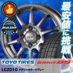 スタッドレスタイヤホイール4本セット 185/65R15 トーヨー ガリット G5 LCZ010