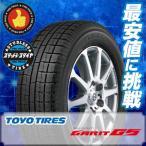 205/65R15 スタッドレスタイヤ単品 トーヨー(TOYO) ガリット(GARIT) G5  1本価格