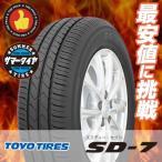 トーヨー TOYO  低燃費タイヤ SD-7 185 60R15 84H sd7-1856015