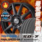 185/55R15 82V トーヨー タイヤ エスディーセブン SD-7  FINALSPEED GR-Γ サマータイヤホイール4本セット