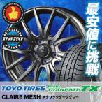 195/65R15 91Qトーヨー タイヤ ウィンタートランパス TX CLAIRE MESH スタッドレスタイヤホイール4本セット