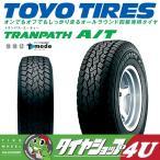 【TOYO(トーヨータイヤ)】  TRANPATH A/T 175/80R16 91S 175/80-16