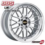 【BBS】【LM】【LM123】【18インチ】【18×10.5J 5/108 ET65 HUB:67φ】【DS-SLD】【フェラーリ F355】