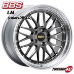 BBS LM LM401 21インチ 21x9.0J 5/114.3 +32 DB-SLD 新品ホイール1本価格