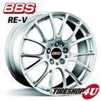 ショッピングbbs BBS RE-V RE-V077 鍛造 19インチ 19X9.5J 5/120 ET48 DS BMW F30 (リア専用・純正ボルト使用)