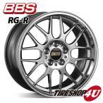 BBS RG-R RG-R796 19インチ 19×8.5J 5/120 ET30 DB BMW E90 X1(E84) レクサス LS460 レクサス LS600h