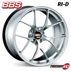【BBS】【RI-D】【RI-D032】【超超ジュラルミン鍛造】【19インチ】【19X10.0J 5/120 ET35】【DS】【BMW M4 F82リア】【LEXUS LS (リア用)】