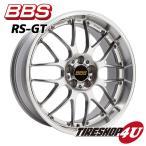 BBS RS-GT RS-GT934 17インチ 17x7.0J 5/114.3 +50 DS-SLD 新品ホイール1本価格