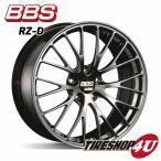 BBS RZ-D RZ-D001 超超ジュラルミン鍛造 19インチ 19X8.5J 5/120 ET35 DB BMW E90/F30/F10 LS460/LS600h