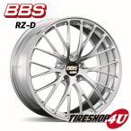 BBS RZ-D RZ-D002 超超ジュラルミン鍛造 19インチ 19X9.5J 5/120 ET35 DS BMW E90 レクサス LS460/LS600h (リア専用)