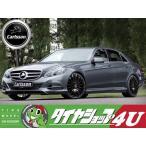 カールソン 1/16 RS GT Black Edition 20インチ タイヤ&ホイールセット価格 W212 Eクラスなどに