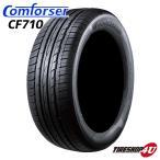 送料無料 Comforser コンフォーサー CF710 235/40R19 235/40-19 サマータイヤ