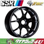 16インチ SSR GTX02 16×6.5J 4/100 +53 GB(グロスブラック)