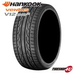 2017年製 サマータイヤ 235/50R18 HANKOOK VENTUS V12 evo2 K120 ハンコック ベンタス