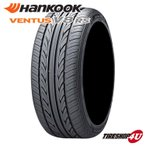 サマータイヤ 165/45R15 HANKOOK VENTUS V8 RS H424 ハンコック ベンタス