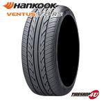 2017年製 サマータイヤ 165/45R16 HANKOOK VENTUS V8 RS H424 ハンコック ベンタス