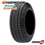 スタッドレス HANKOOK ハンコック Winter RW06 ウィンター 195/80R15 107/105L 195/80-15 新品1本価格 ※偶数本のみ可