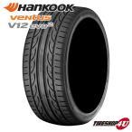 送料無料 2019年製 HANKOOK ハンコック VENTUS V12 evo2 K120 ベンタス 225/45R18 95Y 225/45-18 サマータイヤ 新品1本価格