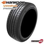 送料無料 HANKOOK ハンコック VENTUS Prime 3 K125 215/45R18 89V 215/45-18 サマータイヤ 新品1本価格