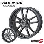 処分特価 15インチ ZACK JP520 15×6.0J 5/100 +45 ダークガンメタ