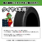 個人様宛追加送料 タイヤ4本分(2,000円税別)※法人様宛・営業所止めの場合は、注文不要となります。