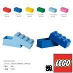 LEGO MINI BOX8 Bright Red/Bright Blue/Bright Yellow/Drak Green/Royal Blue/Bright Pink etc レゴ ミニボックス8/ROOM COPENHAGEN 代引き不可