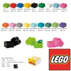 LEGO STORAGE BRICK4 Bright Red/Bright Blue/Bright Yellow/Black/Drak Green/White etc レゴ ストレージブリック4