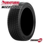 送料無料 225/35R19 サマータイヤ Duraturn Mozzo Sport 2017年製