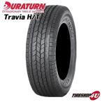 265/65R17 サマータイヤ Duraturn Mozzo TRAVIA H/T 265/65-17 112H OWL