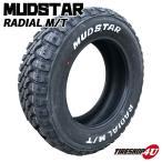 特価 215/65R16 109/107R MUDSTAR サマータイヤ マッドスター Radial M/T ラジアル ホワイトレター