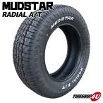 送料無料 4本セット MUDSTAR マッドスター Radial A/T ラジアル AT 175/65R14 175/65-14 ホワイトレター サマータイヤ 新品4本価格