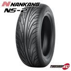 245/30R20 ナンカン NS-2 サマータイヤ NANKANG 2017年製