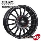 17インチ【OZ SUPERTURISMO GT(スーパーツーリズモGT)】17×7.0J 5/114.3 +45【MB(マットブラック)】【国産車】