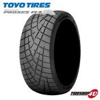 TOYO PROXES R1R 205/55R16 サマータイヤ トーヨータイヤ プロクセス 送料無料
