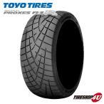 TOYO PROXES R1R 255/40R17 サマータイヤ トーヨータイヤ プロクセス 送料無料