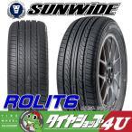 SUNWIDE TIRE ROLIT6 215/55R17 215/55-17 サマータイヤ