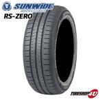 送料無料 SUNWIDE TIRE サンワイド RS-ZERO 165/65R14 165/65-14 サマータイヤ
