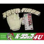 TIRE STICKERS(タイヤステッカー) TOYO TIRES トーヨータイヤ Permanentタイプ(ラバータイプ)ホワイトレター 4枚1SET Stance系にオススメ