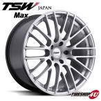18インチ【TSW Max(マックス)】18×8.5J 5/114.3 +20【ハイパーシルバー】【1885】