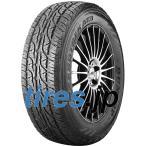 GRANDTREK AT3 265/70R16 112S ダンロップ 新品SUV用タイヤ 送料無料 在庫有り