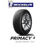 ミシュラン プライマシー4 PRIMACY4 235/50R18 101Y XL MICHELIN 正規品