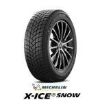 2020年製 店舗在庫処分価格 ミシュラン スタッドレスタイヤ X-ICE SNOW 185/60R15 88H XL エックスアイス スノー MICHELIN タイヤ単品1本価格